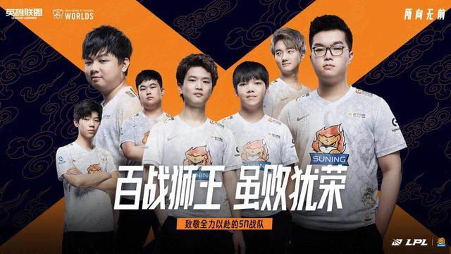 【S10世界总决赛燃动上海】拳头:2021世界赛将继续在中国举办